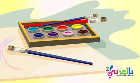 فوازير سهلة بالصور للاطفال حزر فزر مع فوازير بالعربي سهلة ومبسطة Peg Jump Triangle Bic