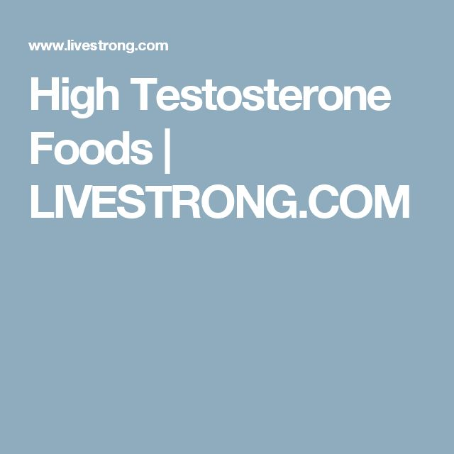 High Testosterone Foods | LIVESTRONG.COM