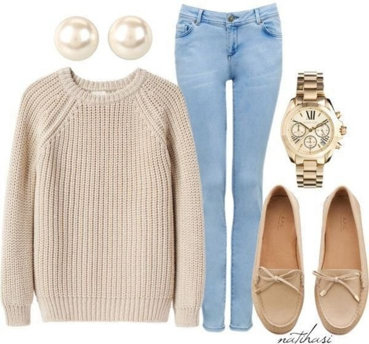 Comfy College Outfit