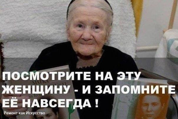 Недавно, в возрасте 98-и лет умерла женщина по имени Ирина Сандлер. Во время Второй мировой войны Ирина работала в Варшавском гетто в качестве сантехника/сварщика. У неё были на то «скрытые мотивы». На дне сумки для инструментов она выносила детей из гетто, а в задней части грузовичка у неё был мешок для детей постарше. Там же она возила собаку, которую натаскала лаять, когда фашистская охрана впускала и выпускала машину через ворота гетто. Солдаты, естественно, не хотели связываться с…