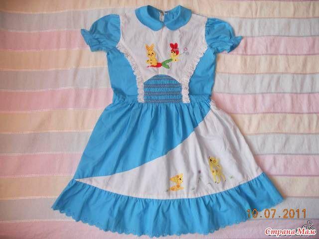 Китайские платья 90-х годов фото