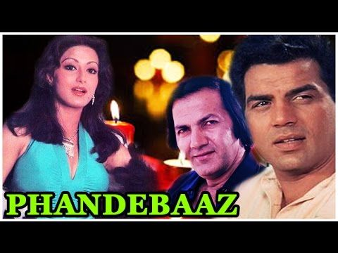 "awesome ""Phandebaaz"" | फंडेबाज़ | Full Hindi Movie | Dharmendra, Moushumi Chatterjee | HD"