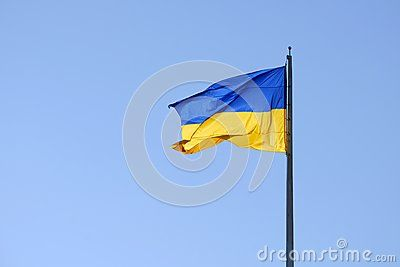 #nation #pole #travel #symbolic #sign #wind #kiev #ukrainian #international #white #symbol #isolated #nobody #sky #european #ukraine #emblem #patriotic #waving #light #colorful #unity #background #icon #summer #flagpole #patriotism #euro #object #view #eastern #day #clear #flagstaff #landmark #country #color #concept #independence #beautiful #east #banner #culture #flag #europe #national #wave #blue #yellow #single