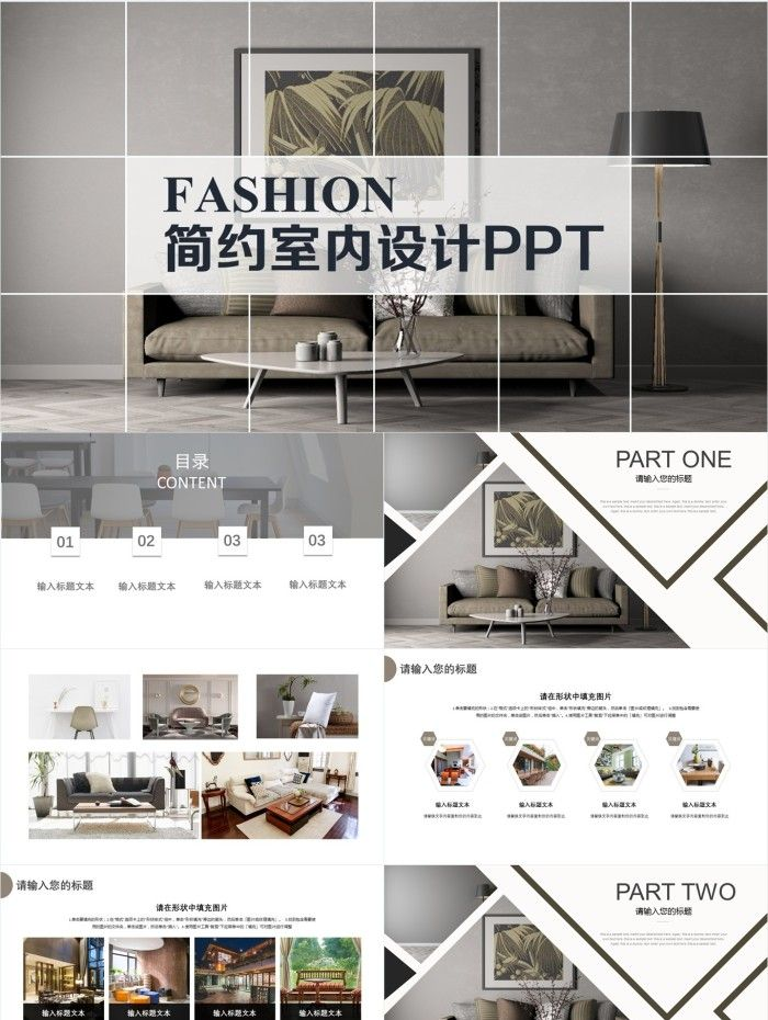 Contracted Powerpoint Template For Interior Design Ideas The