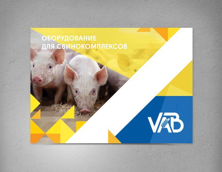Brochures and Catalogs Cover Pig Farm  Cover for the catalog for a pig farm design    graphic    cover    Photoshop