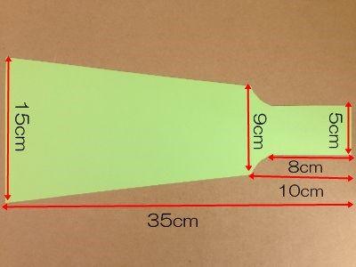 ダンボール羽子板の作り方1