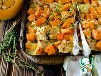 Индейка, запеченная с тыквой в сметанном соусе ингредиенты
