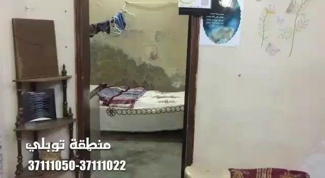 عائلة بحرينية هنا نسكن والمنزل آيل للسقوط ولا نعلم متى سيسقط قالت عائلة الحاج ابراهيم عيسى انها تسكن في منزل آيل للسقوط في من Home Decor Decor Furniture
