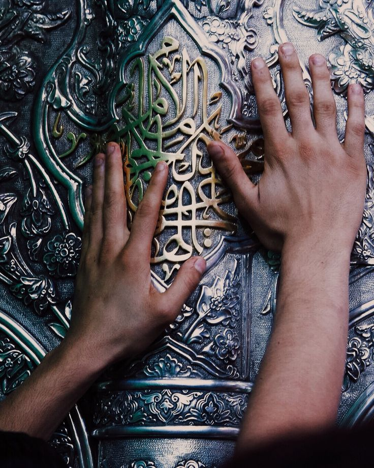 Tomb of Imam Hussain ❤️