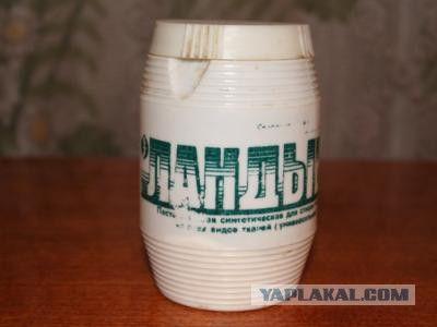 Ландыш. Восстанови детство СССР - http://samoe-vazhnoe.blogspot.ru/