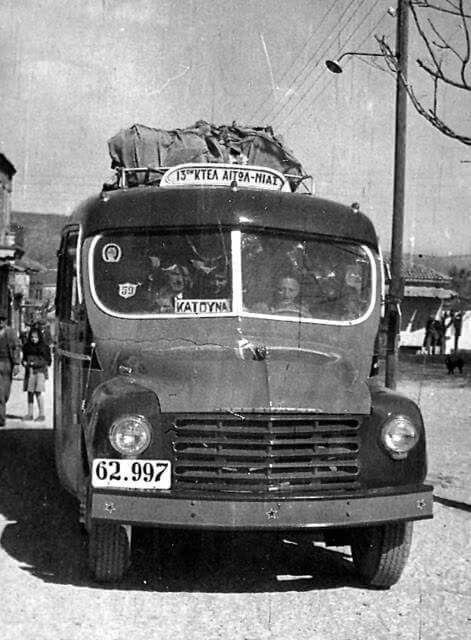 Κτελ 1960