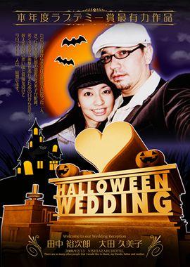 【カミングスーンハロウィン写真ウェルカムボード】少しオレンジがかったカラーと、ジャックランタン、お城のシルエットがハロウィンの雰囲気を引き立てています。お二人らしい映画の始まりとして、皆様を驚かせてみてはいかがでしょうか。