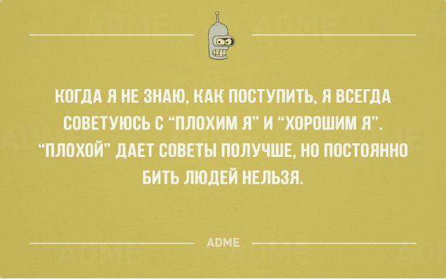 http://www.adme.ru/svoboda-narodnoe-tvorchestvo/22-otkrytki-s-chernym-yumorom-842860/