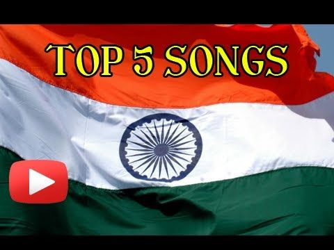 Top 5 Patriotic Bollywood Songs - Independence Day Special On the occasion of 15th August, Indian Independence Day we have compiled a countdown of the top 5 Bollywood songs based on patriotism and freedom.