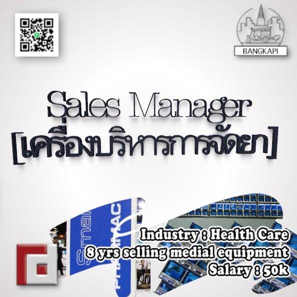 Top Headhunting Firms Singapore Recruitment Agencies Job Agency Marketing Jobs
