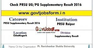 PRSU Supplementary Result 2016 BA/BSC/BCOM/MA/MSC/MCOM Supply Result date. Students can check PRSU BA/BSC/BCOM Supplementary Result 2016, prsuonline