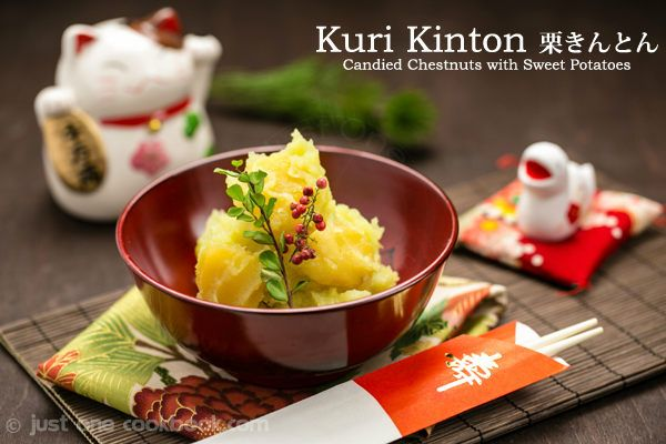 Kuri Kinton - Candied Chestnuts with Sweet Potatoes for Osechi Ryori symbolizes economic fortune and wealth. Brings good luck and prosperity for the new year 栗きんとん