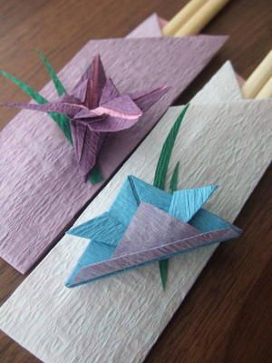 Origami chopstick holder