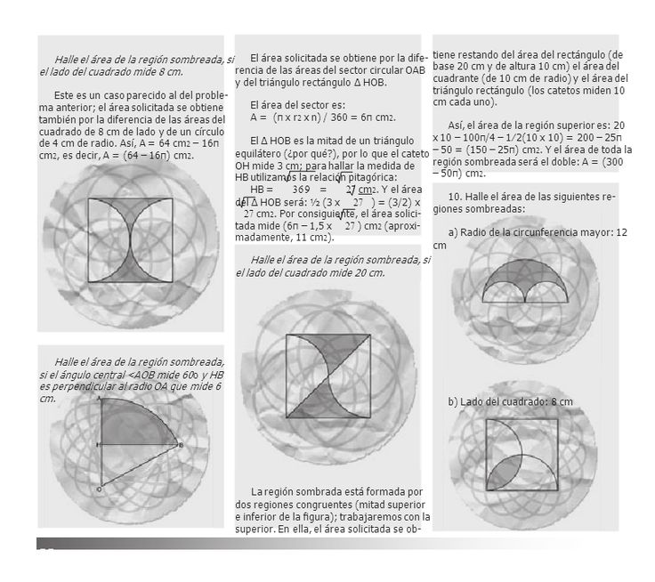 La circunferencia y el círculo (página 2) - Monografias.com