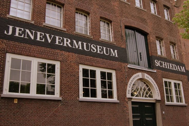Jenevermuseum in Schiedam, the Netherlands