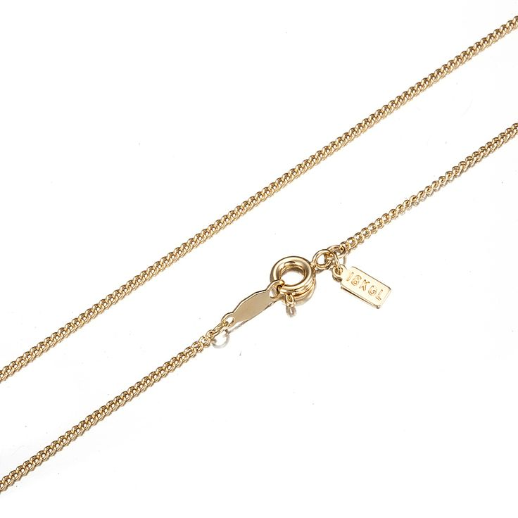 18ct Yellow Gold Layered Fine Plain Chain Necklace | Allure Gold