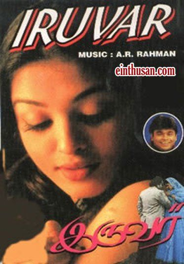 Hindi Movie Om Jai Jagdish Mp3 Songs Downloadinstmank – The