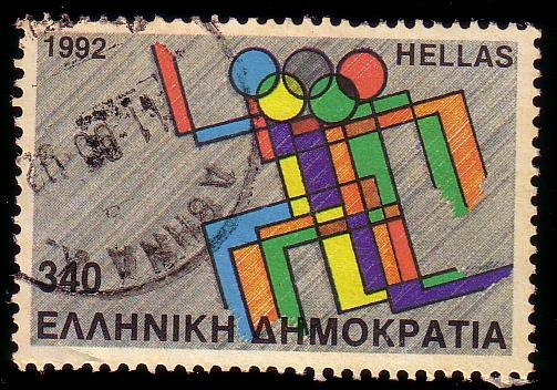 Stamp from Greece   Barcelona 1992, Olympic Games