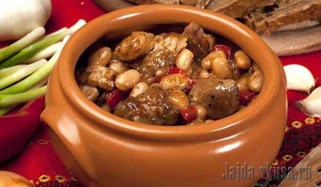 Баранина с фасолью и перцем