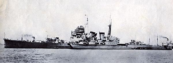 Imperial Japanese Navy cruiser chokai [重巡洋艦…