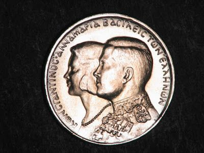Greek Coins 30 Drachmas Royal Wedding Silver Commemorative coin of 1964