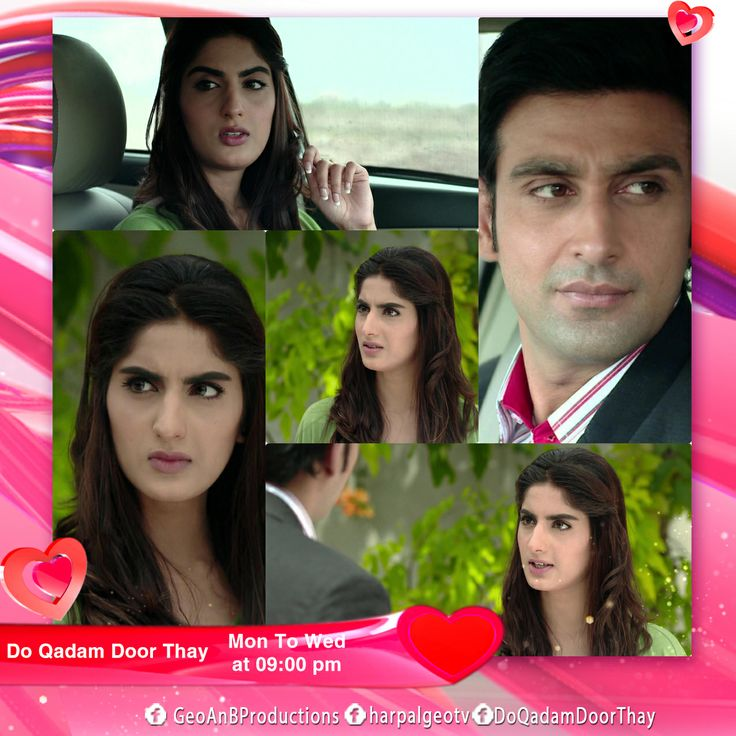 Official page of 'Do Qadam Dur Thay' From 3rd Feb, 2014, Every Mon-Tue at 9 pm only on Geo TV. Its an Ironline productions presentation!