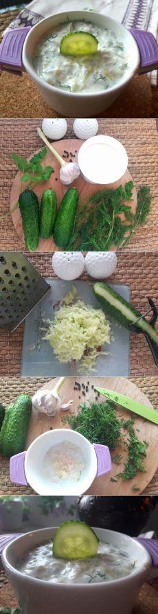 Цацики (греческая кухня) - Простые рецепты Овкусе.ру