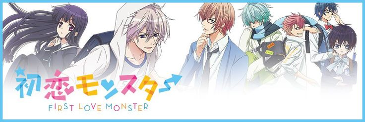 First love monster first love monster anime episodes anime