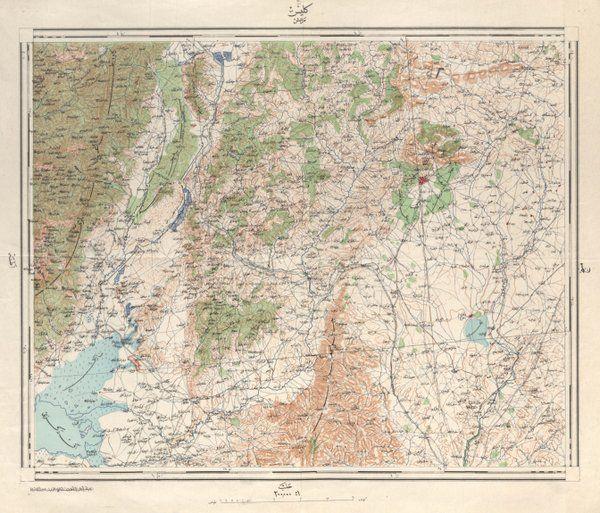 Osmanlı Kilis Haritası
