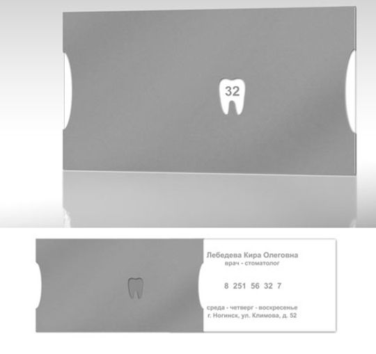 Dental Business Card Whity