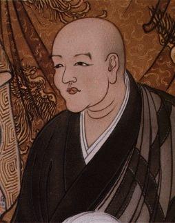 Dōgen  Zenji Sama (道元)   26 de janeiro de 2015 - Há 815 anos, nascia o Fundador de nossa escola Soto Zen.  Que os méritos de sua Grande Prática se espalhem pelo Vasto Universo. /\