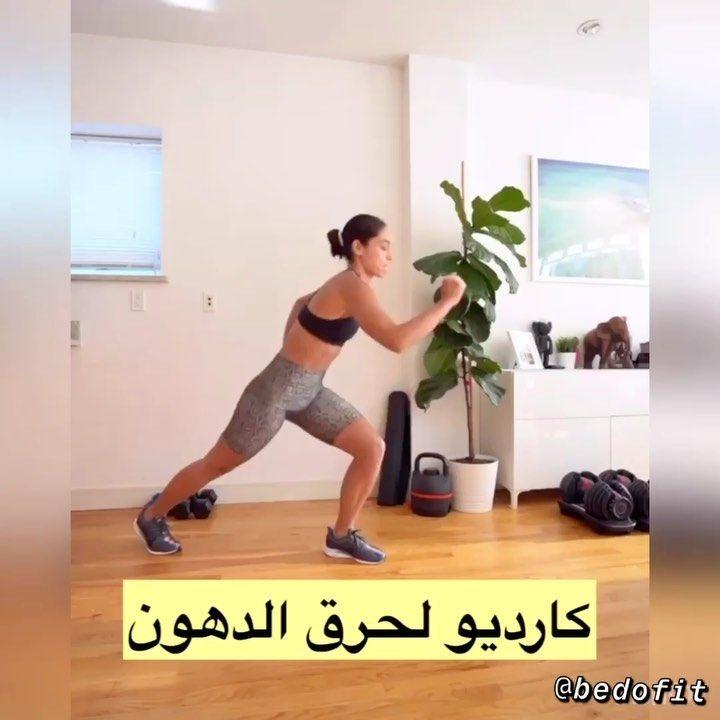 Youtube Exercise Burn Calories Cardio Workout