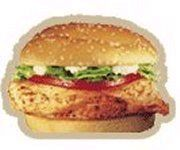Chubby burger   A&W