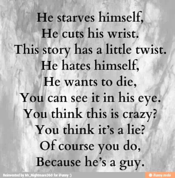 The Depressed Person Quotes: Guys Get Sad Too