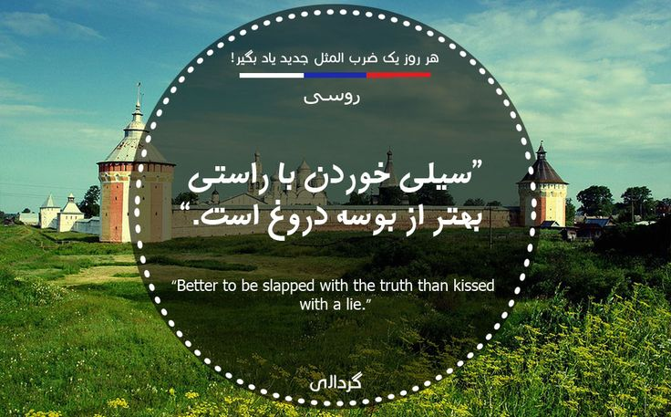 شروع یک روز خوب - 27 بهمن