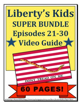 ELEMENTARY- Liberty's Kids Video Guide SUPER BUNDLE Episod