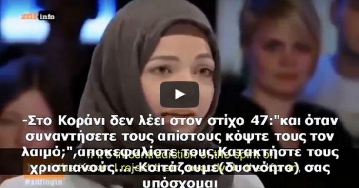 Πρώην μουσουλμάνος συγγραφέας βάζει στην θέση της μουσουλμάνα που έλεγε ψέματα Crazynews.gr