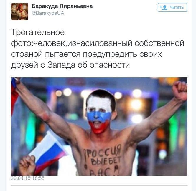 США не снимут санкции с России за оккупацию Крыма, независимо от действий РФ на Донбассе, - Пайетт - Цензор.НЕТ 8423