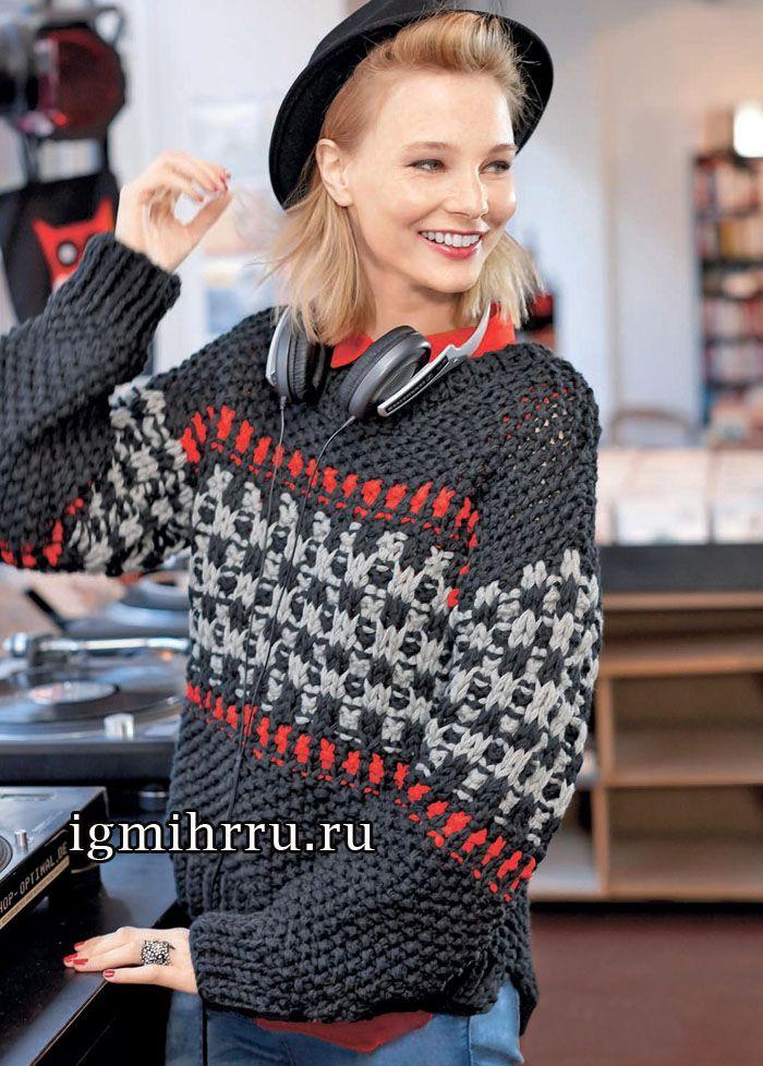 Пуловер с жаккардовым узором на толстых спицах. Вязание спицами