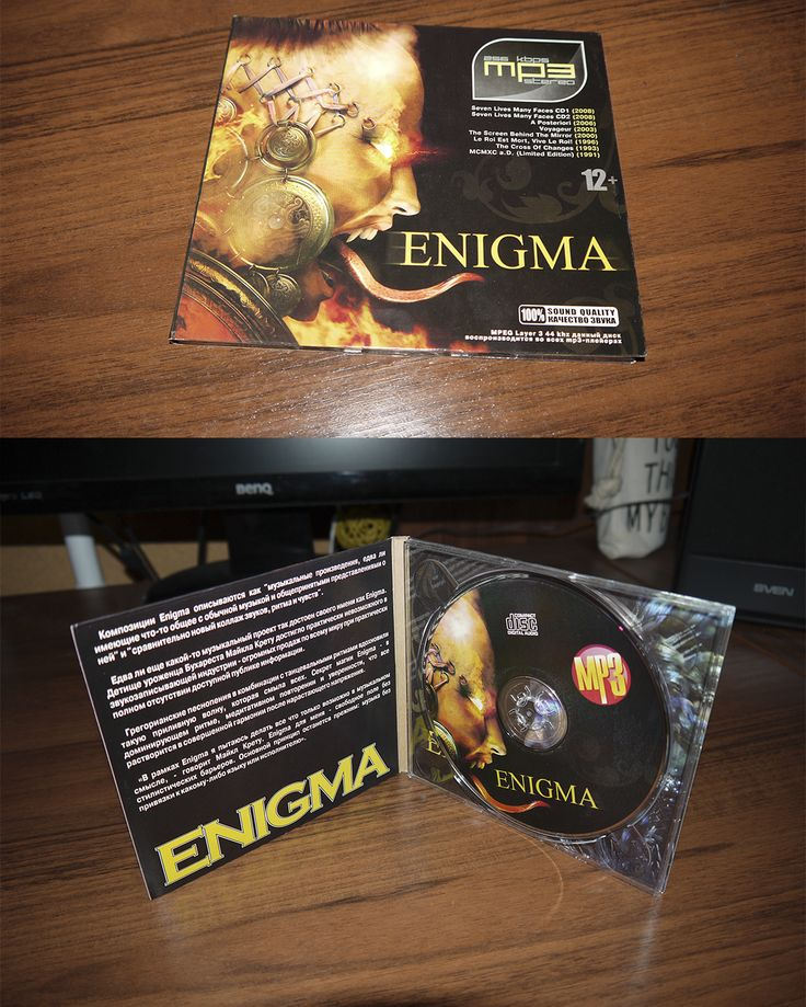 Enigma - all albums till 200, Russia, bootleg