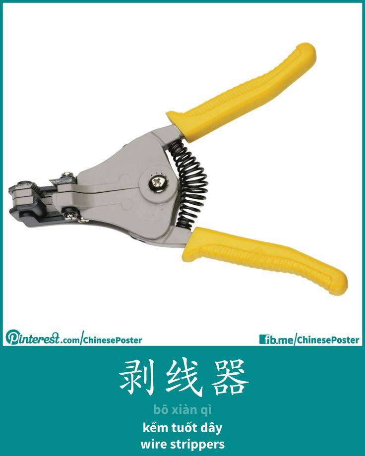 剥线器 - bō xiàn qì - kềm tuốt dây - wire strippers