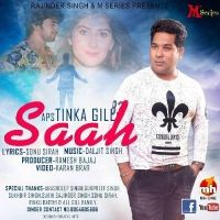 Saah Is The Single Track By Singer Tinka Gill.Lyrics Of This Song Has Been Penned By Sonu Seerah & Music Of This Song Has Been Given By Tinka Gill.