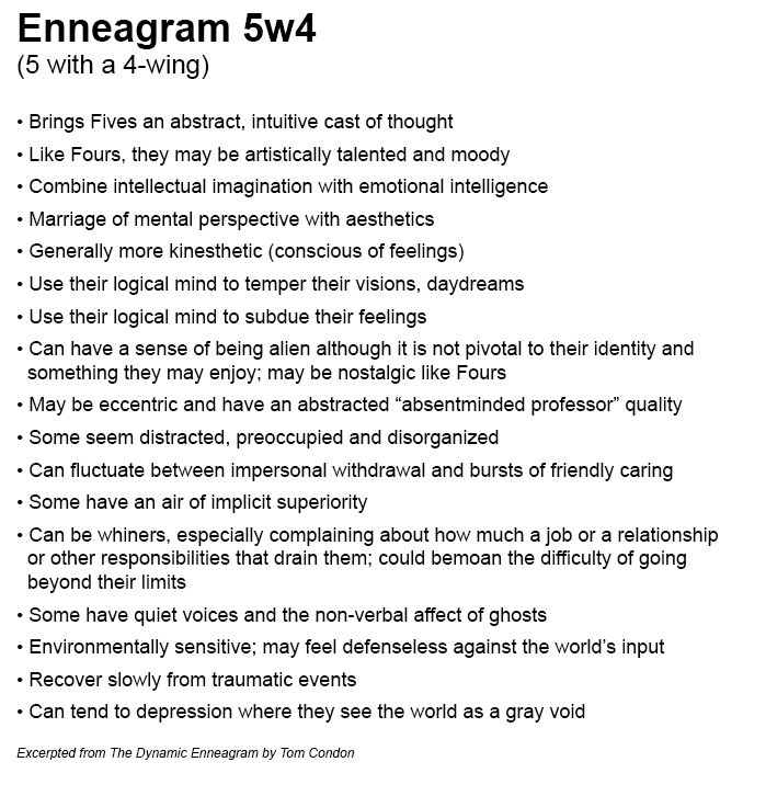 enneagram 4 and 5 relationship