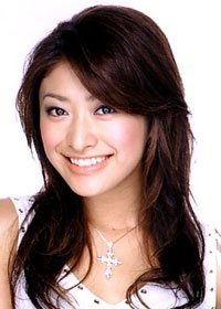 Yu Yamada.