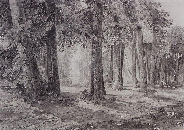 В парке. 1858